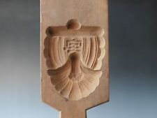 ANTIQUE JAPANESE KASHIGATA Wooden Cake Mold - TAKARABUNE Treasure Ship