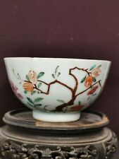 Antique 18th Century Chinese Porcelain Famille Rose Bowl Hand Painted w. Enamel