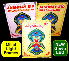 Milad Canvas Frame with 85 LED lights ( GREEN LEDs Lights ) Brand NEW