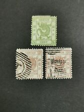CHINA TIENTSIN LOCAL POST BOGUS SMALL DRAGON M/MINT AND USED.