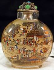 Inside Reverse Painted Glass Snuff Bottle Detailed Town People Bridge Water MORE