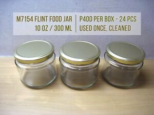 M7154 Glass Food Jar (10 oz / 300 ml) - Used Once