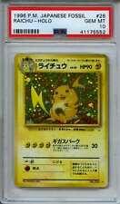 1996 Pokemon Raichu Holo Holographic Japanese Fossil #26 PSA Gem Mint 10