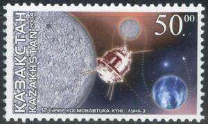 2004.Kazakhstan. Day of cosmonautics. Luna-3. Stamp. MNH