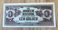 1942 Japan Netherlands East Indies 1 Gulden Note - Uncirculated