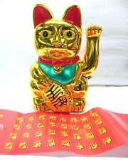 New 17cm Chinese Lucky Wealth Gold Maneki Neko Cat Waving Arm Fortune Cat