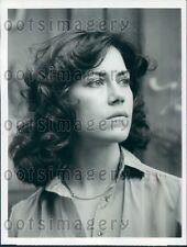 1981 Actress Carol Potter as Maggie Clinton in TV Show Today's FBI Press Photo