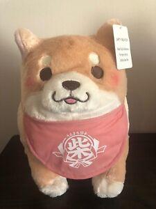 "BRAND NEW Large 12"" Japanese Shiba Inu Plush ROUND 1"