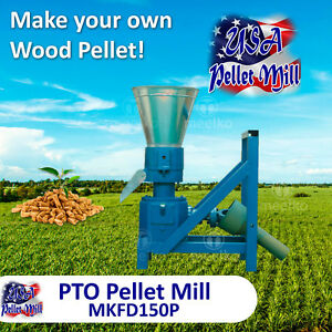PTO Pellet Mill For Wood - MKFD150P - USA