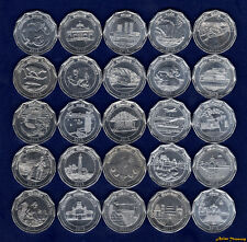 2014 SRI LANKA 25 COIN SET 10 RUPEES DISTRICT SERIES UNCIRCULATE UNC SCARCE
