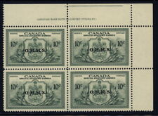 Canada EO1 pl#b/4 w/O.H.M.S. overprint - mnh 10 cts official special delivery