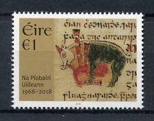 Ireland 2018 MNH Na Piobairi Uilleann 50th Anniv Pipes 1v Set Music Stamps