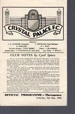 League Fixtures (1950-1958)
