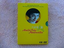 New listing Amelie from Monmartre Dvd - Region 3 Dvd - French w/ Chinese & English Subtitles