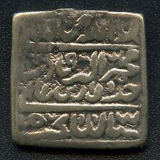 India 1526 -1858 Mughal Empire 1 Rupee Silver Coin 22 mm 11.6 Grams