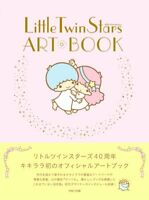 Little Twin Stars 40th Sanrio Official ART BOOK Kiki Lala Illustration Japan F/S