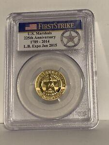 U.S. Marshals Service 225th Anniversary 2015-W $5 Gold Coin PR70DCAM