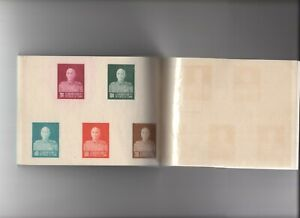 China Taiwan Chang Kai Shek 10 cents-20 $ imperf. Special booklet catv. €1100