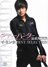 City Hunter in Seoul Official Photo Album Lee Min Ho BEST SELECTION Tanko (Soft