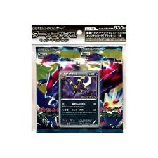 JAPANESE Pokemon Card Game BW4 Dark Rush Campaign Pack NEW SEALED!!