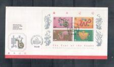 China Hong Kong ,1989  Year of the Snake  MS on FDC