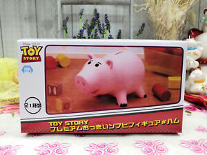 Toy Story Hamm Figures Coin Save Money Box Piggy Bank Pink Ham Pig Kids Gifts