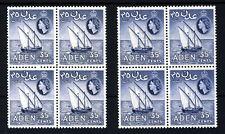 ADEN Queen Elizabeth II 1953-58 35c. Blocks of Four SG 56 & SG 57 MNH