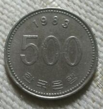 (RM) Lot #3 -  1983 South Korea 500 Won Copper Nickel Coin EF KM#27
