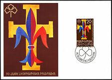 Liechtenstein 1981Boy Scouts And Girl Guides Maximum Card #C38819