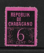 CHABACANO REPUBLIC LOCAL STAMP,PHILIPPINES,FILIPINAS,REPOBLIK DE CHABACANO