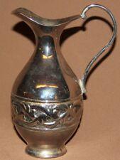 Vintage ornate metal pitcher jug