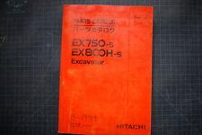 HITACHI EX750-5 EX800-5 Excavator Parts Manual Catalog Book Spare List shop 1999