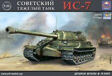 ARK MODELS AK 35019 - Soviet / Russian Heavy Tank IS-7 / Kit + Metal parts 1/35