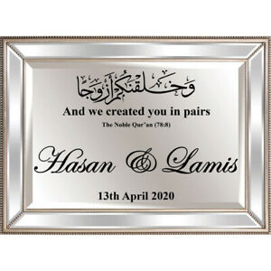 Personalised Islamic Mirror Stickers And We Created You In Pairs Calligraphy's