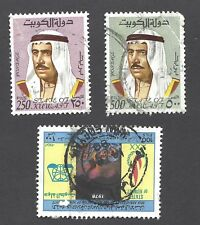 KUWAIT - SCOTT's # 473, 473a AND 771 - USED STAMPS