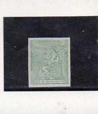 España Alegoria Valor sin dentar del año 1873 (CS-968)