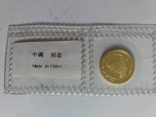 1995 china panda shanghai mint large date gold 1/20 coin good condition