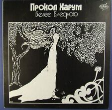 PROCOL HARUM  Belee Blednovo mega rare bizarre great  LP  issue 1991