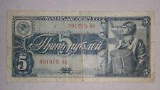 5 ruble - USSR - 1938 - warplane pilot - bill banknote - FREE SHIPPING WORLDWIDE