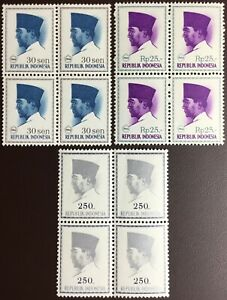 Indonesia 1960's Definitives 3 Values Blocks Of 4 MNH