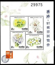 Thailand 1996 New Year Flowers Mini Sheet Overprinted Hong Kong 97 Mint Unhinged