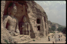 466093 Giant Buddha Dunhuang China A4 Photo Print