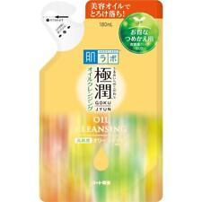 Rohto Hadalabo Hada labo Gokujyun Oil cleansing Refill 180mL Make up Remover P&P