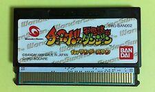 Chocobo no Fushigi na Dungeon WonderSwan ( Final Fantasy ) WS JAPAN USED