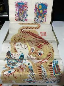 Fine and Large Chinese Hand Colored Painting watercolor book over 100 pages.