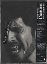 Ken Hirai: Singles Best Collection Uta Baka 2 (2017) 4-CD SEALED