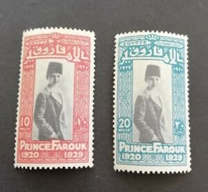EGYPT - 1929 Prince Farouk Birthday issue. Mint No Hinge 10 & 20m value. # PF2