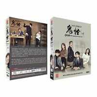 Goblin: The Lonely and Great God Korean Drama TV Series DVD English Subtitles