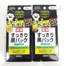 20  Kose Softymo Mens Nose Pores Clean Pack Black Sheets