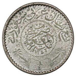 Saudi Arabia, 1/4 Riyal, 1346 (1927), Hejaz & Nejd and Dependencies